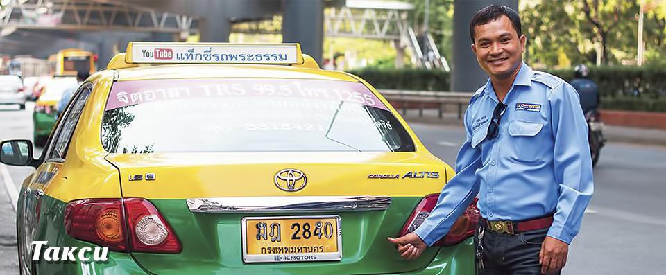 Такси трансфер на Ко Чанг