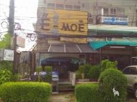 рестораны Ко Чанг