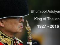 13 октября — годовщина смерти короля Таиланда Рамы IX
