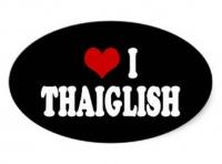 Тайский английский